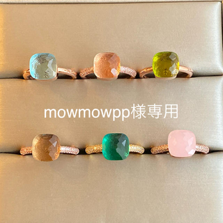 ドゥーズィエムクラス(DEUXIEME CLASSE)のmowmowpp様専用(リング(指輪))