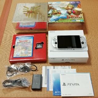 PlayStation Vita - PlayStation Vita ドラゴンクエスト メタルスライム PSVITA
