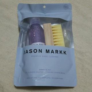 ナイキ(NIKE)のJASON MARKK  ジェイソンマーク シュークリーナー(洗剤/柔軟剤)