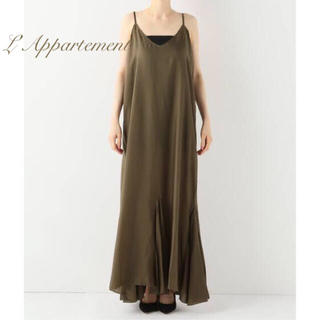 L'Appartement DEUXIEME CLASSE - タグ付き新品◇L'Appartement◇Wash Maxi ワンピース カーキ