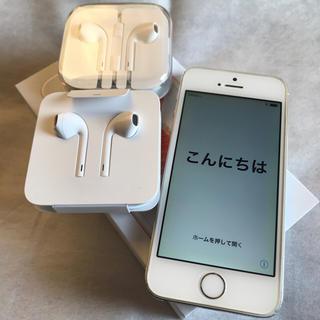 iPhone - iPhone5S 16GB シルバー 本体 / 未使用 イヤホン 2個付
