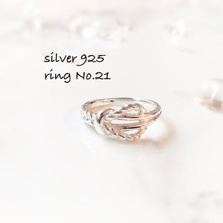 ring No.21♡silver925 ロープデザイン 結びリング(リング(指輪))