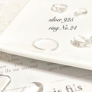 ring No.24♡silver925 極細 プレーンリング(リング(指輪))