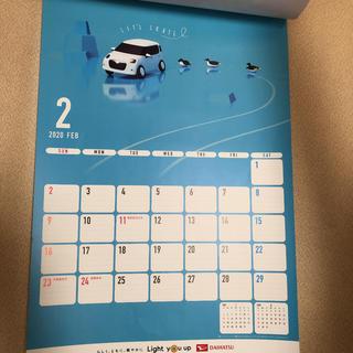 ダイハツ(ダイハツ)のダイハツ壁掛けカレンダー 2020年(カレンダー/スケジュール)