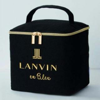 LANVIN en Bleu - lanvin 化粧ポーチ