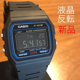 CASIO - 【新品未使用】CASIO チープカシオ F-91W