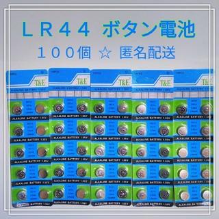 ボタン電池  LR44  100個