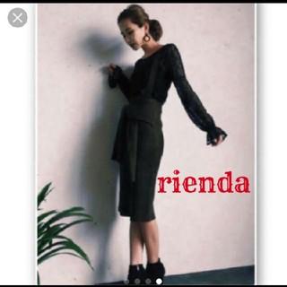 rienda - 未使用 rienda サスペンダー付きリブスカート