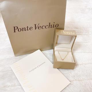 PonteVecchio - ポンテヴェキオ k10yg ネックレス ハート ダイヤモンド