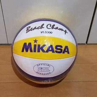 ミカサ(MIKASA)のミカサ ビーチバレーボール VLS300 新品未使用 公認球(バレーボール)