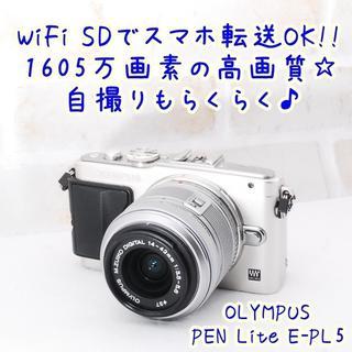OLYMPUS - ★ おしゃれなミラーレス オリンパス E-PL5 スマホ転送OK ★