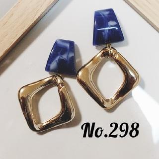 【No.298】マーブルカボションとゴールドのピアス イヤリング