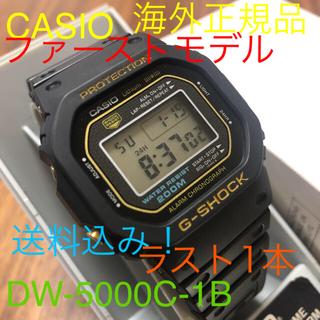 ジーショック(G-SHOCK)のCASIO 限定値下正規品1983年発売初代ファーストDW-5000C-1B(腕時計(デジタル))