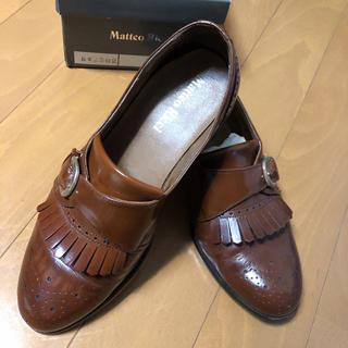 ローファー 革靴 ブラウン(ローファー/革靴)