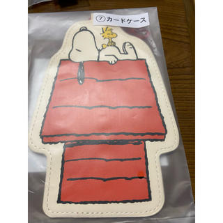 PEANUTS - SNOOPY くじ カードケース