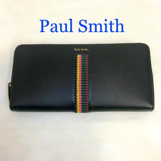 Paul Smith - 新品 ポールスミス 長財布 ラウンドジップ 牛革 ストライプ