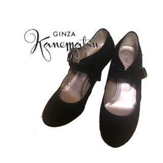 GINZA Kanematsu - 【銀座カネマツ 】スエードパンプス 黒 ブラック