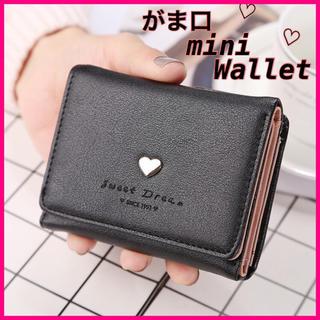 レディース 三つ折り財布 ブラック がま口 ♡