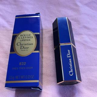 クリスチャンディオール(Christian Dior)の口紅(口紅)