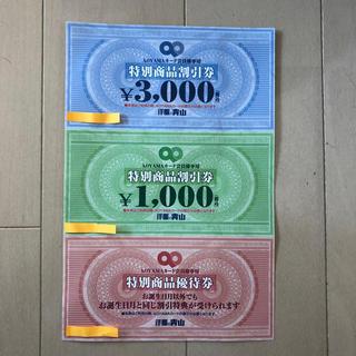 青山 - 洋服の青山 特別商品割引券4000円分と特別商品優待券