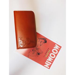 タカラジマシャ(宝島社)のMOOMIN高機能で大容量!本革長財布BOOK(財布)