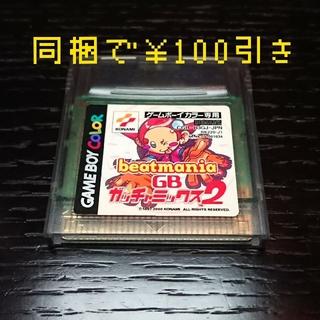 ゲームボーイ(ゲームボーイ)のbeatmaniaGB ガッチャミックス2(携帯用ゲームソフト)