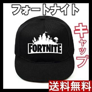 即購入ok💖★大人気商品★ Fortnite ブラック キャップ