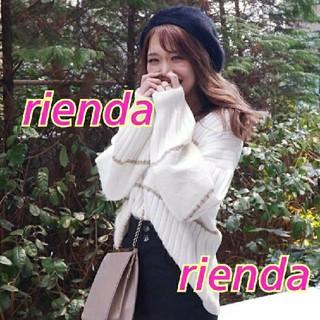 rienda - 【1/20限定】rienda★シャギーリブコンビニット★リゼクシー*エイミー