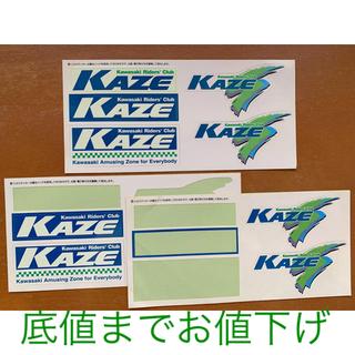 カワサキ(カワサキ)のKawasaki Riders' Club  KAZE. カワサキ ステッカー(ステッカー)
