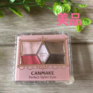 CANMAKE - キャンメイク❤️アイシャドウ