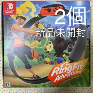 ニンテンドースイッチ(Nintendo Switch)の新品未開封 任天堂スイッチSwitch リングフィットアドベンチャー(家庭用ゲームソフト)