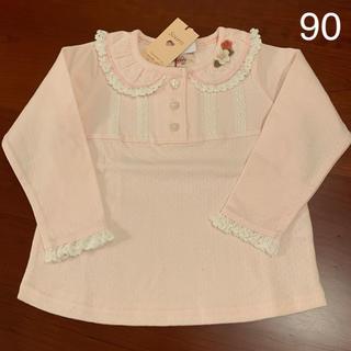スーリー(Souris)の【美品未使用品】Souris長袖シャツ 90サイズ(Tシャツ/カットソー)