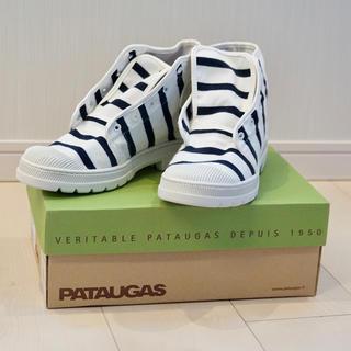 ジャンポールゴルチエ(Jean-Paul GAULTIER)のJean Paul Gaultier & PATAUGAS コラボスニーカー(スニーカー)