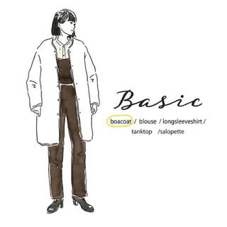 Kastane - ボアコート