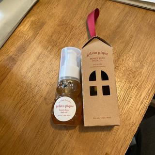 ジェラートピケ(gelato pique)のジェラピケ honey bear HARE oil(ヘアケア)