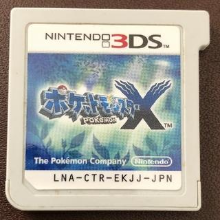 3DS  ポケモン  X