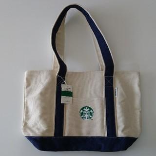 Starbucks Coffee - スタバ 福袋 トートバッグ