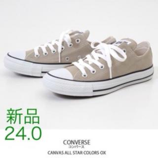 CONVERSE - 新品 コンバース 24.0 スニーカー ベージュ