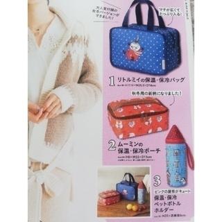 SM2 - ★ リンネル 12月号 ムーミン ★
