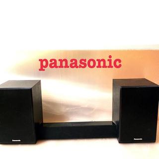 Panasonic - パナソニックスピーカー