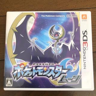 ニンテンドー3DS(ニンテンドー3DS)のポケットモンスター ムーン 3DS 中古(携帯用ゲームソフト)