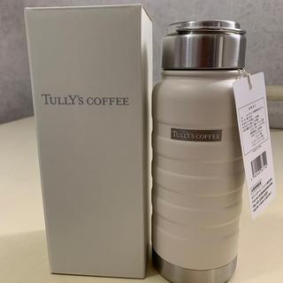 TULLY'S COFFEE - タリーズステンレスボトル