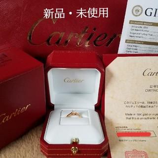 Cartier - Cartier 婚約指輪 1895 ソリテールリング ピンクゴールドダイヤモンド
