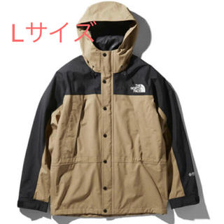 THE NORTH FACE - THE NORTH FACE マウンテンライトジャケット 2020S/S