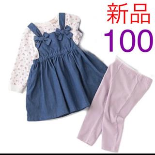 petit main - プティマイン  福袋 ワンピース レギンス 100