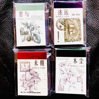 お得♡ 海外紙モノ ミニサイズ トレペ 素材 4点セット