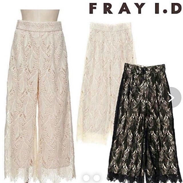 FRAY I.D(フレイアイディー)の1度着用極美品⭐️FRAY I.D⭐️レースパイピングワイドパンツ アイボリーM レディースのパンツ(カジュアルパンツ)の商品写真