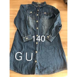 GU - GU  140  シャツワンピース