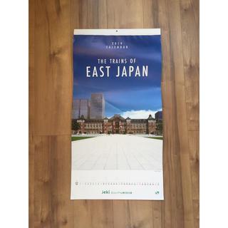 ジェイアール(JR)の2019年JR東日本企画カレンダー(カレンダー/スケジュール)