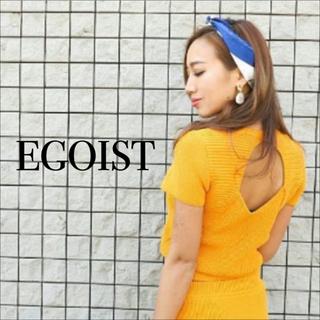 EGOIST - EGOIST オープンバック 半袖 ニット トップス♡マウジー ジーナシス ザラ
